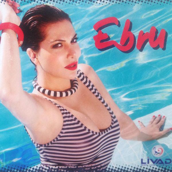Ebru Yasar 2012